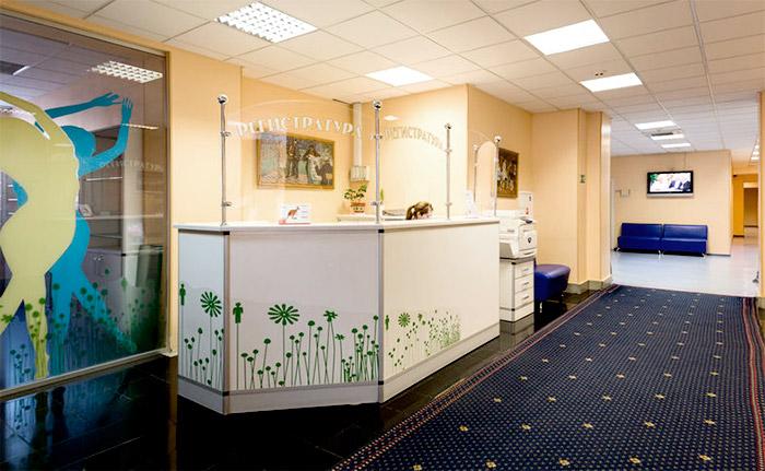 4-я городская детская клиническая больница аллергия