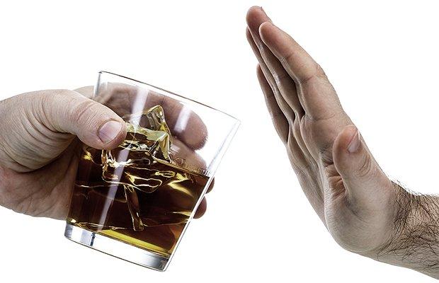стоп алкоголизм